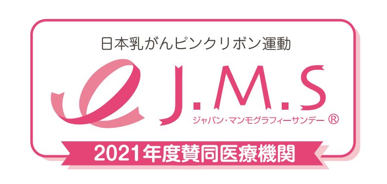 This image has an empty alt attribute; its file name is JMS.png